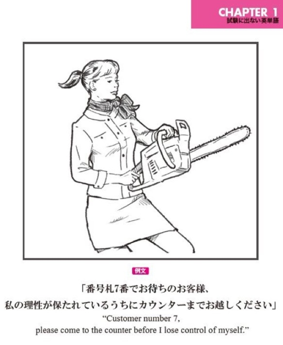 Learning English - Chainsaw